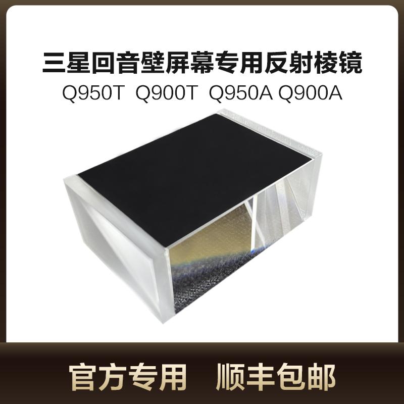 [해외] 클립쉬 헤레시 위메이트 돌비 애트모스 사운드바 삼성 HW-Q950T/A Q900T/A 회