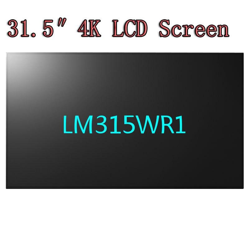 [해외] LG 32UD99 UHD 와이드 컬러 LCD 스크린 LM315WR1 SSB1 3840*2160 DIY HDR 4K 모니터 용 HDR 컨트롤러 보드 포함  {Color:LM315WR