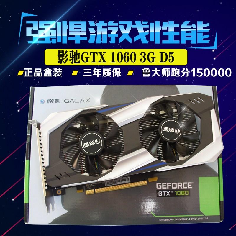 [해외] 3060 지포스gtx1660super 그래픽카드 rtx3080 rx570중고  1GB