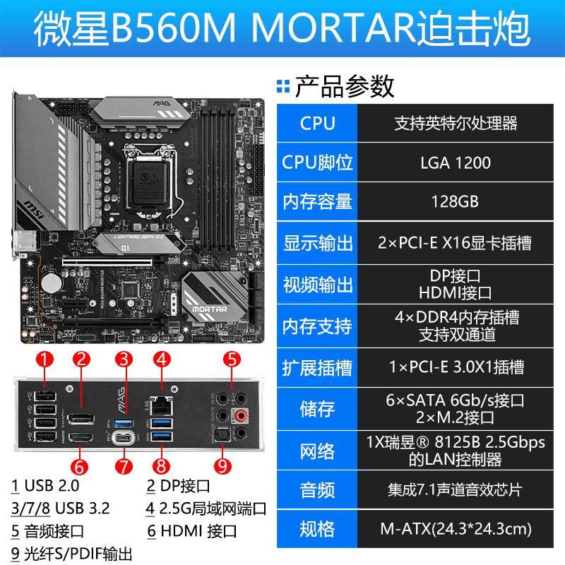 [해외] JG 인텔 11세대 마더보드 세트 i5 11400f 11600K 박스형  가성비 CPU