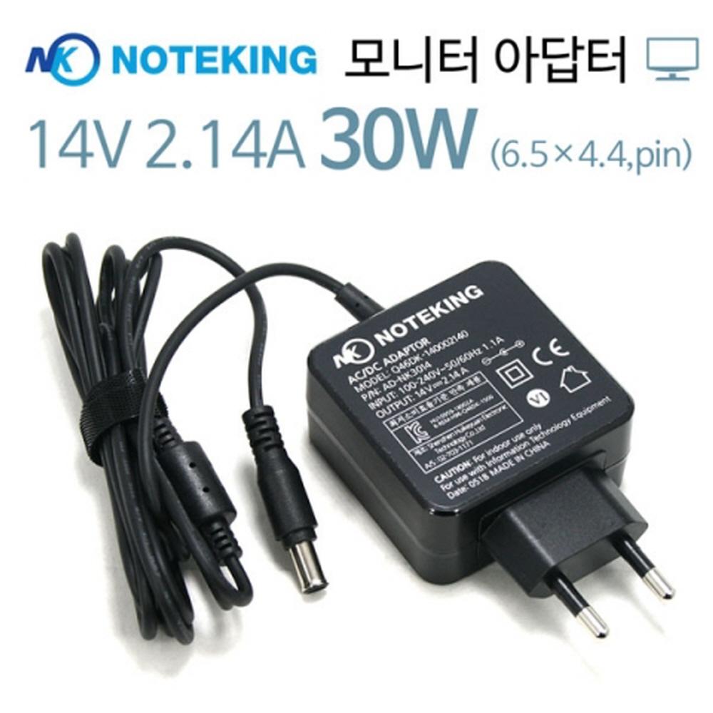 삼성 모니터 오디세이 G3 F24G35T 호환 14V 2.14A 25W 30W (6.5x4.4) 일체형 전원 어댑터  NK3014