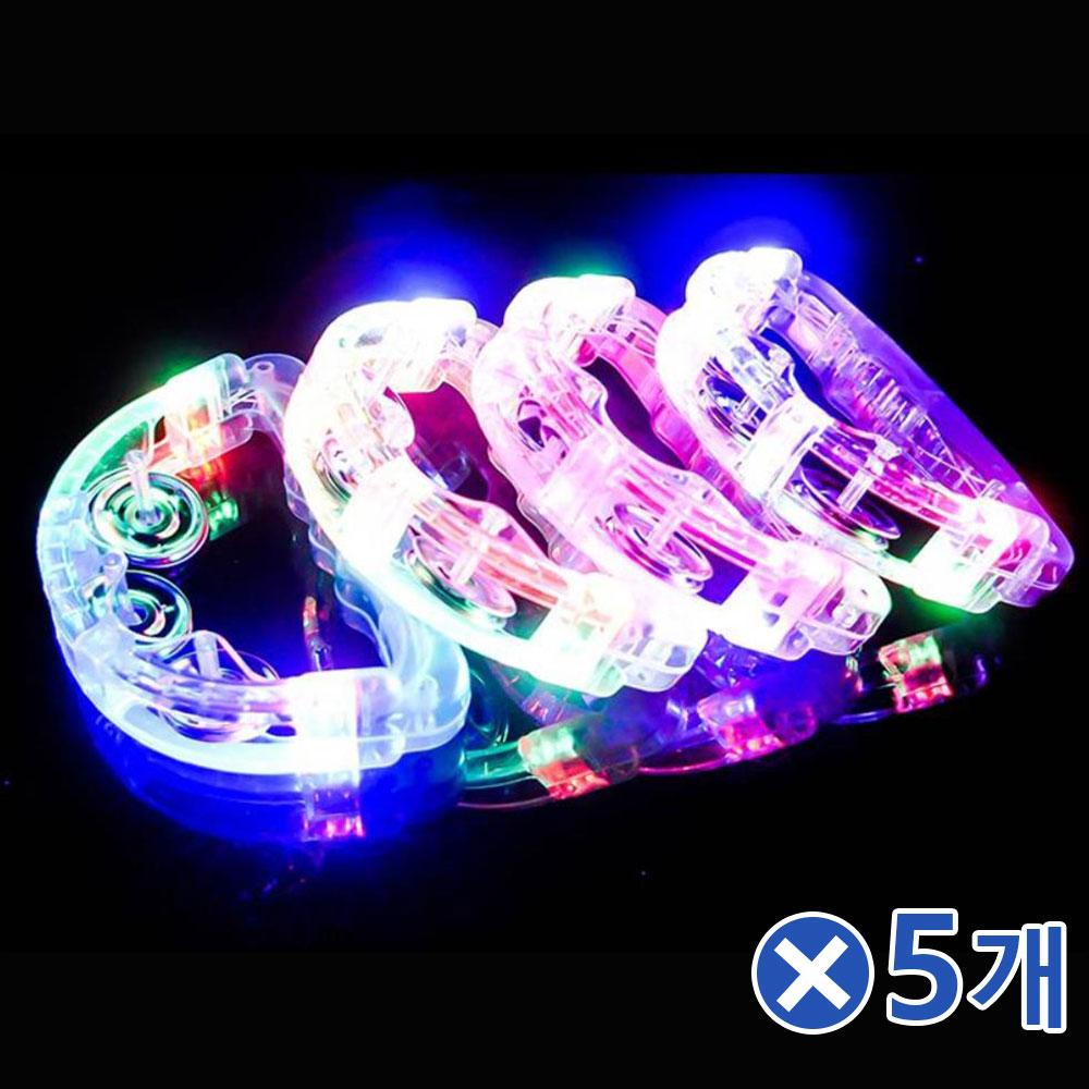 MDS6461 LED 반달 탬버린 15cm 1개x5개 색상랜덤발송 리듬악기 노래방소품/노래방용품/노래방템버린/리듬악기  상세페이지 참조
