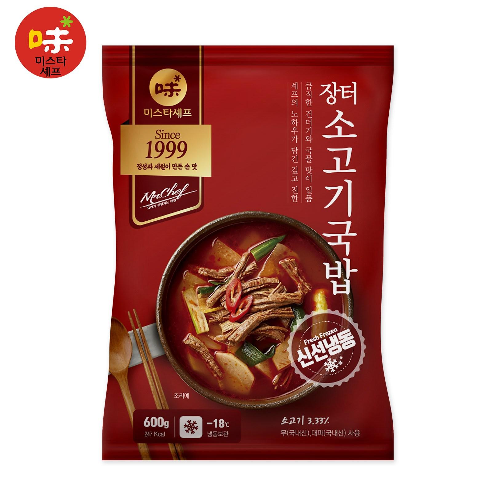 미스타셰프 장터 소고기국밥 600g 1팩