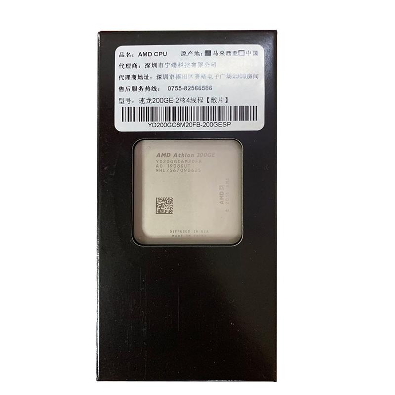 [해외] JG AMD Ryzen 라이젠 R5 3600 XT 3400G R7 가성비 CPU  {색상 분류:Athlon 200GE}