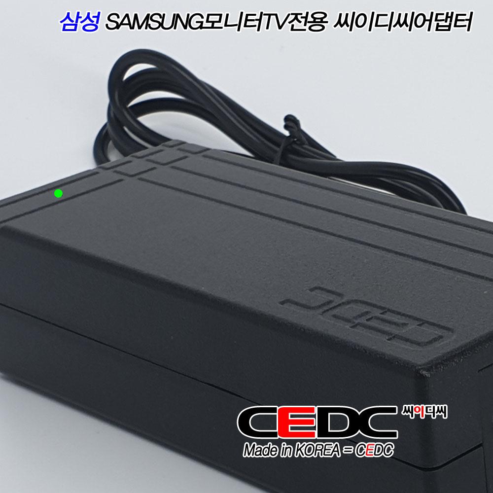 [CEDC]삼성 C27JG50QQ/C27JG52QQ/C27JG54QQ/C27JG56QQ 게이밍27형 모니터19V 3.1A 국산씨이디씨어댑터  {필수선택:어댑터만}