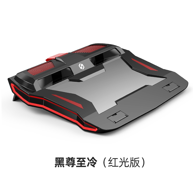 [해외] 거치대 게이밍 노트북 쿨링패드 수냉식 쿨러 15.6인치 17.3인치  옵션1