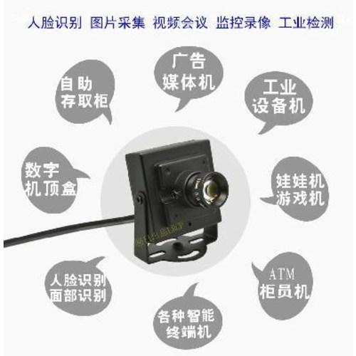 [해외] 웹캠 영상통화 화상캠 고화질 레드 외 100만 안드로이드 ATM 인더스트리얼 카메라 광각