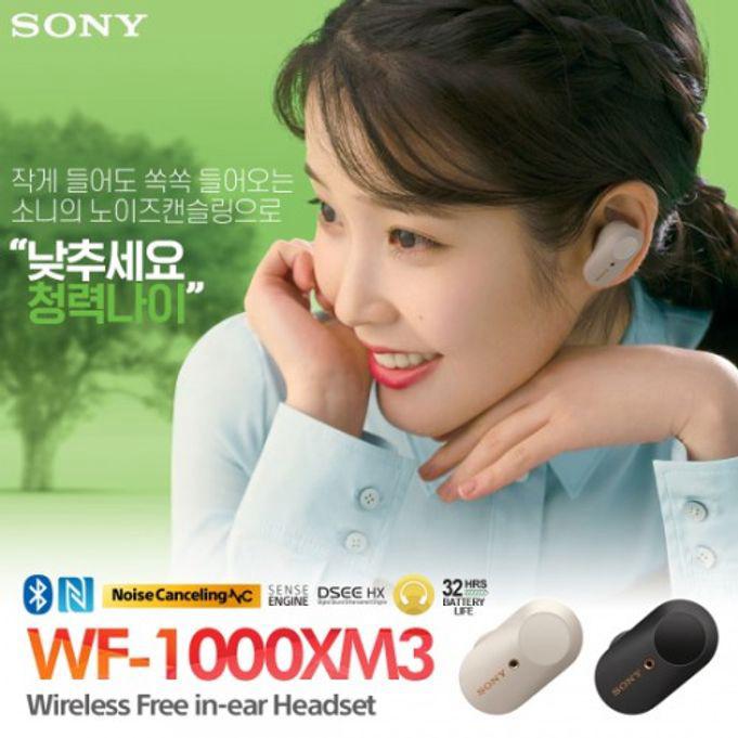 정품 소니 노이즈캔슬링 블루투스 WF-1000XM3 블랙