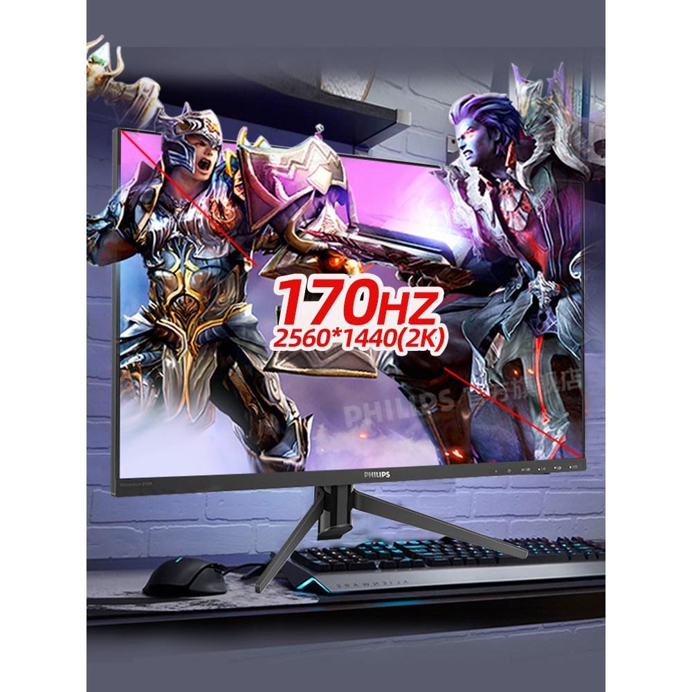 [해외] 모니터 필립스 27인치 2K 프로 아날로그 IPS 170HZ 컴퓨터 275M8RZ 게임