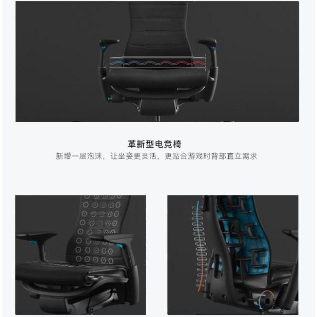 [해외] [HERMANMILLER] 허먼 밀러 x 로지텍 G 엠바디 컨버터블  게이머와 스트리머 위한  엠바디 게이밍 체어 출시