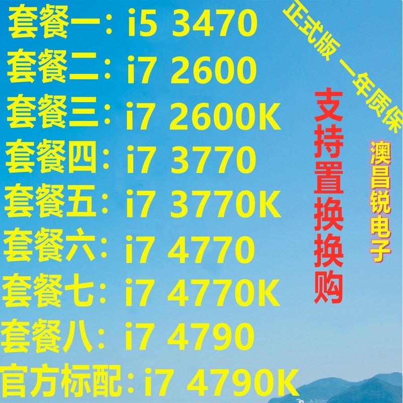 [해외] i5 3470 i7 2600 3770 4770 4790 K 4790K CPU 스캐터 복구 키트  {포장 종류:패키지 A}