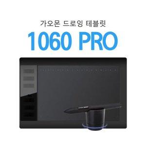 [해외] 가오몬 1060pro 드로잉 타블렛 와콤 gaomon 웹툰 태블릿  {모델:선택(2)펜ⓛCDH00016.02}