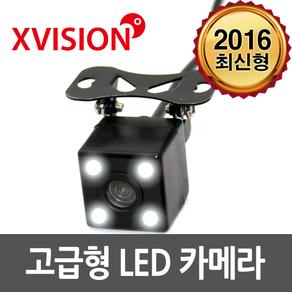 엑스비전 LED500 전후방카메라, LED500(전방), 1개