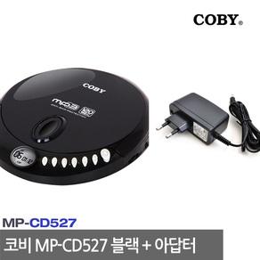MP-CD527 휴대용MP3CD플레이어, MP-CD527, [블랙] 테스트발송+아답터