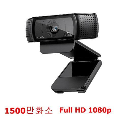 [해외] 로지텍 C920r 화상카메라 PC 캠/USB/1500만화소/IOS/안드로이드 지원