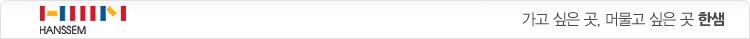 [한샘몰X스피아노] 샘스틸 제도 집게형 스탠드(2종/택1) - 한샘, 31,900원, 리빙조명, 학습조명