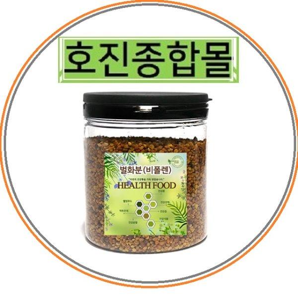 벌화분 비폴렌 벌들의 집 당근 영양만점 250g~1kg  250g