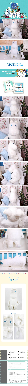 무민(moomin) 정품 봉제인형-스탠딩 - 무민, 12,900원, 캐릭터인형, 무민