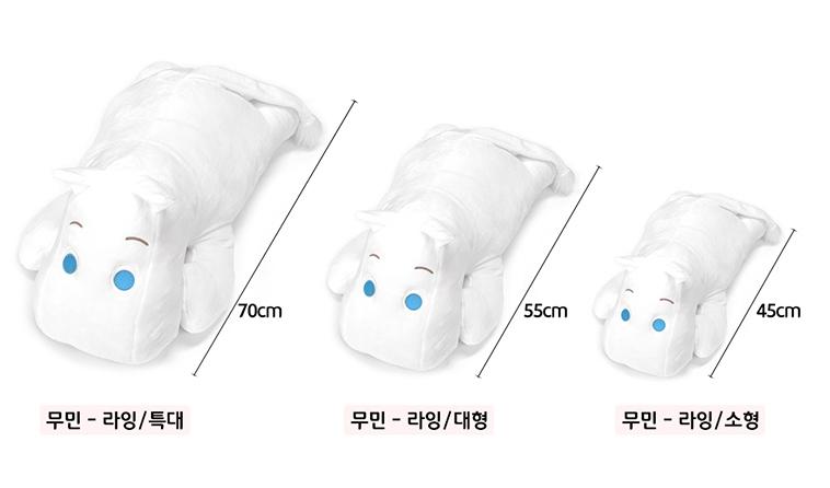 무민(moomin) 정품 봉제인형-라잉 - 무민, 15,900원, 캐릭터인형, 무민