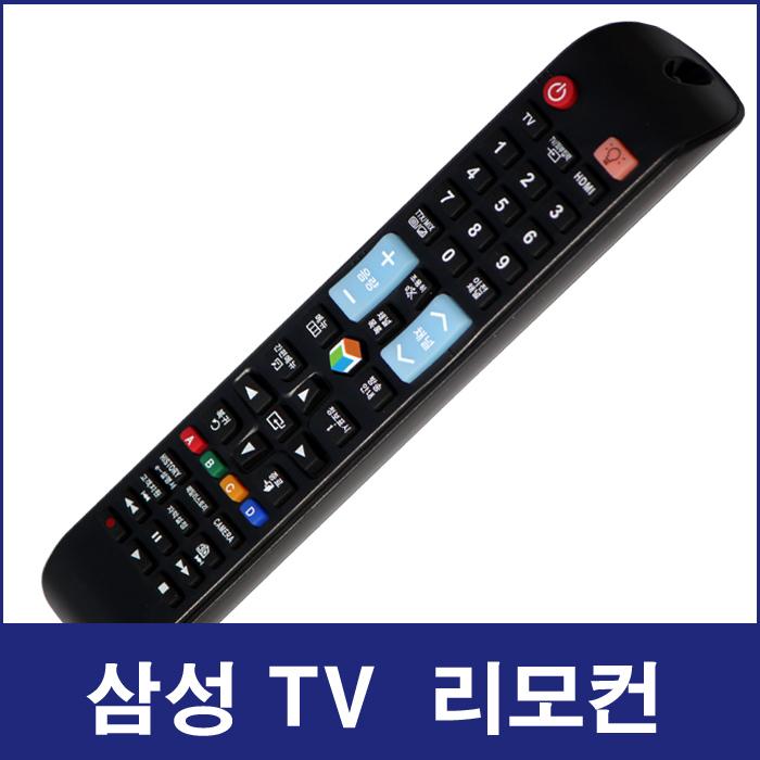 삼성TV리모컨(MO42KO UN55MU8000FXKR HG43NJ580 UN75J6350AF UN46F6420 LH32MECPLGA UN49NU7190 LH32DBEPLGA)  C
